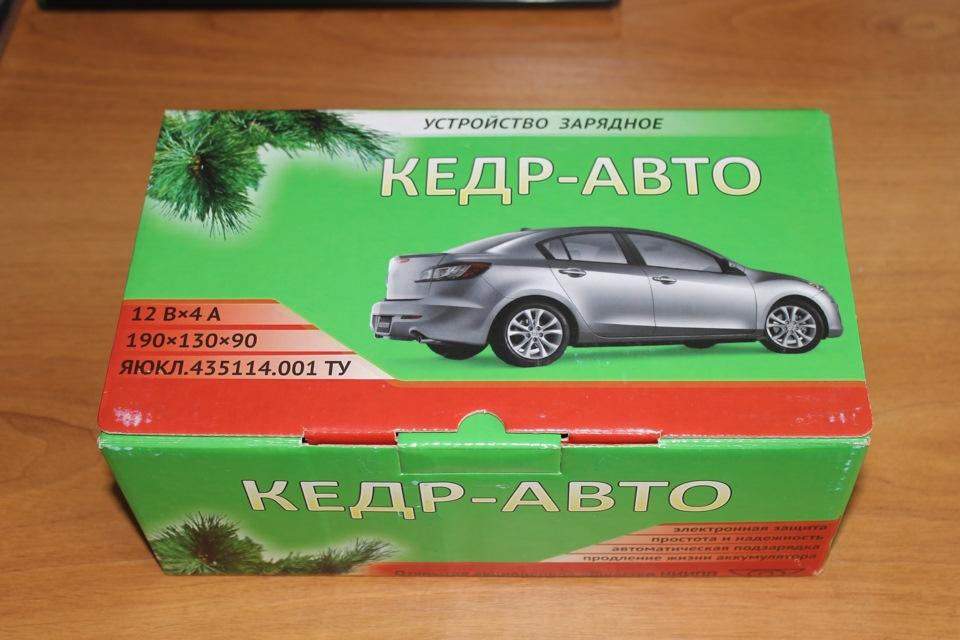 Коробка КЕДРа Авто 4А.