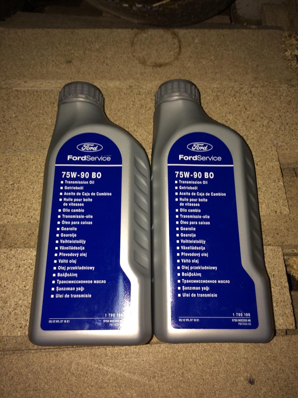 масла форд мондео 2 5