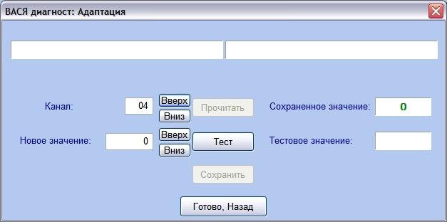 2b0da3cs-960.jpg