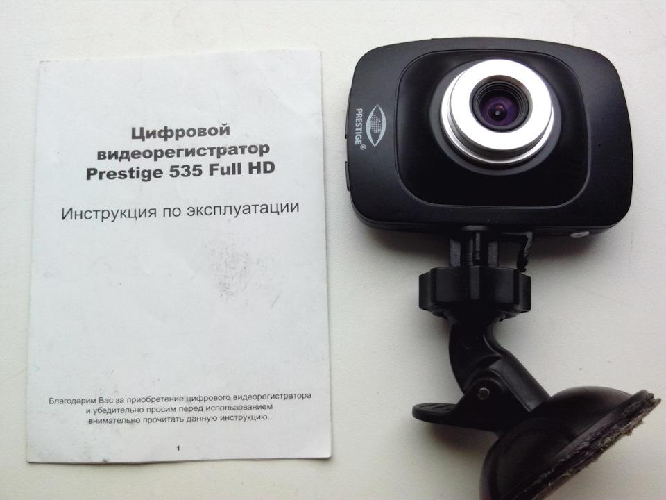 Видеорегистратор Prestige 535 - фото 10