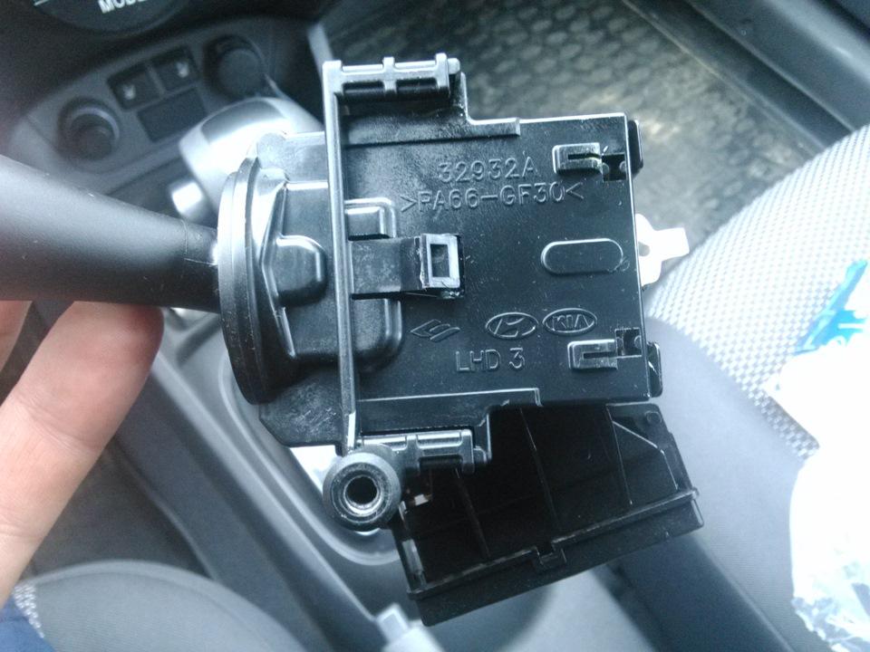 Замена рычага переключателя поворотника киа сид 2008 Ремонт порогов q7