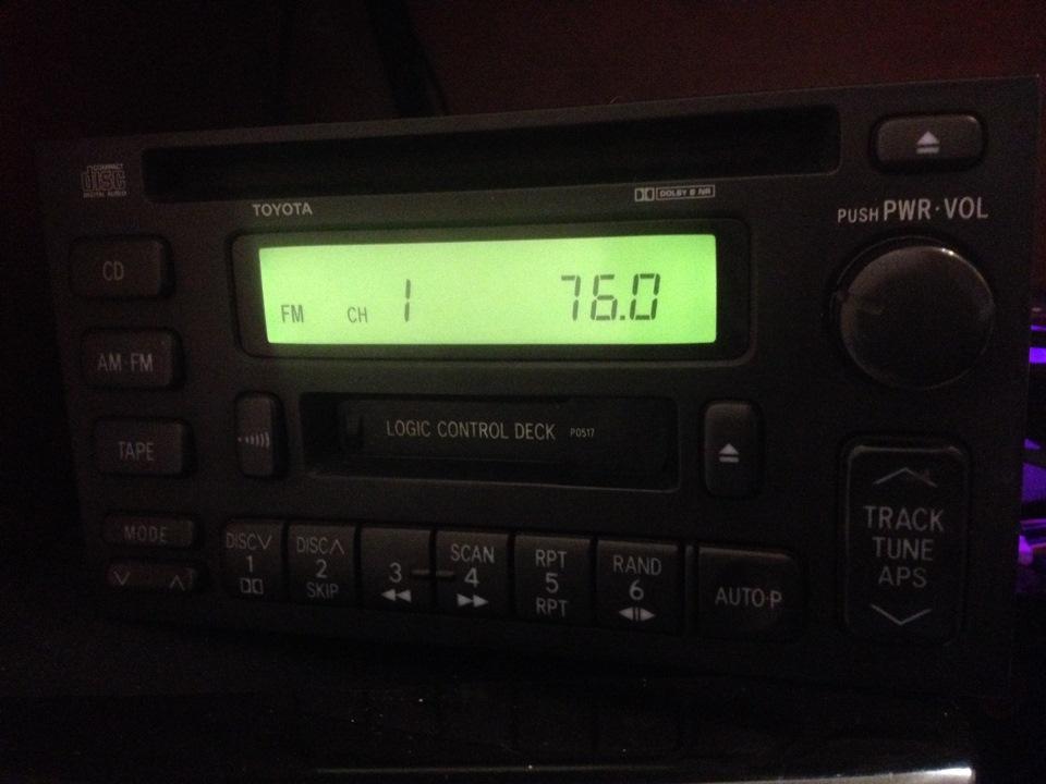 (Toyota 86120-2A300;