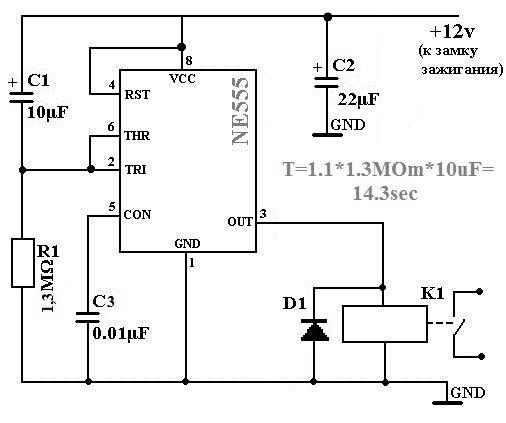 Ne555 схема включение