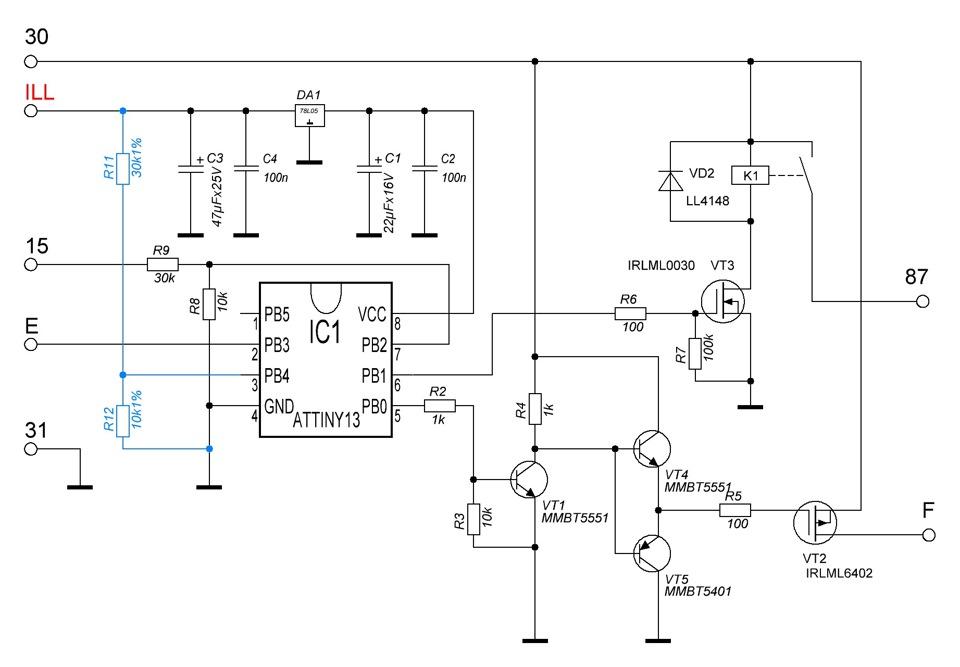 Рис.2 Схема контроллера