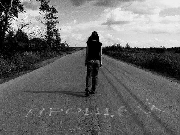 Картинки, картинки для девушке с надписью прости и прощай