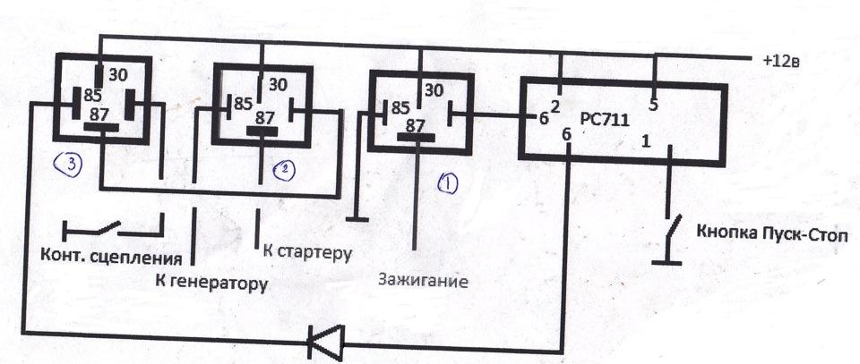 Схема Пуск-Стоп на основе реле