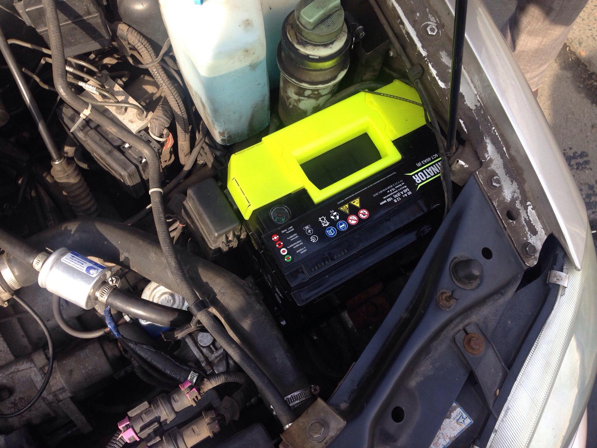 Чери амулет аккумулятор купить защита для чери амулет