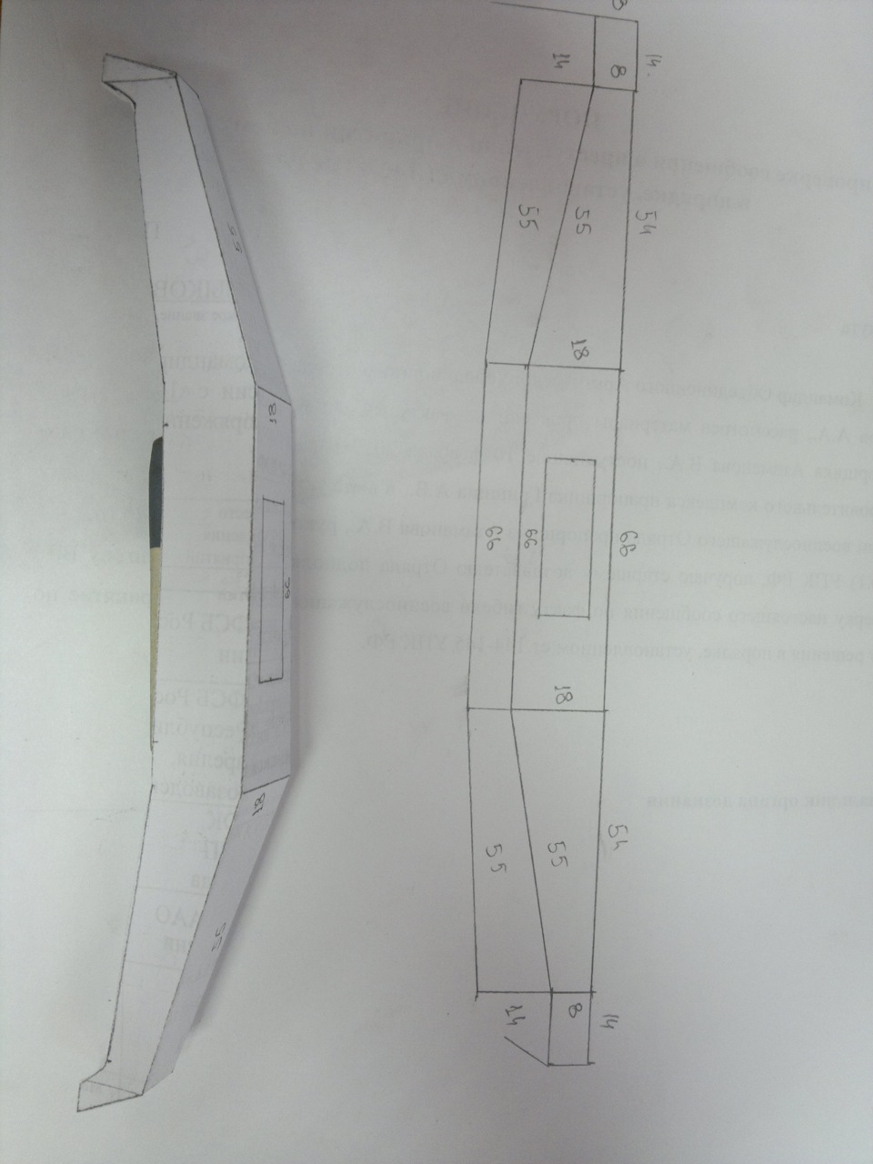 Чертеж заднего бампера на уаз 469 своими  406