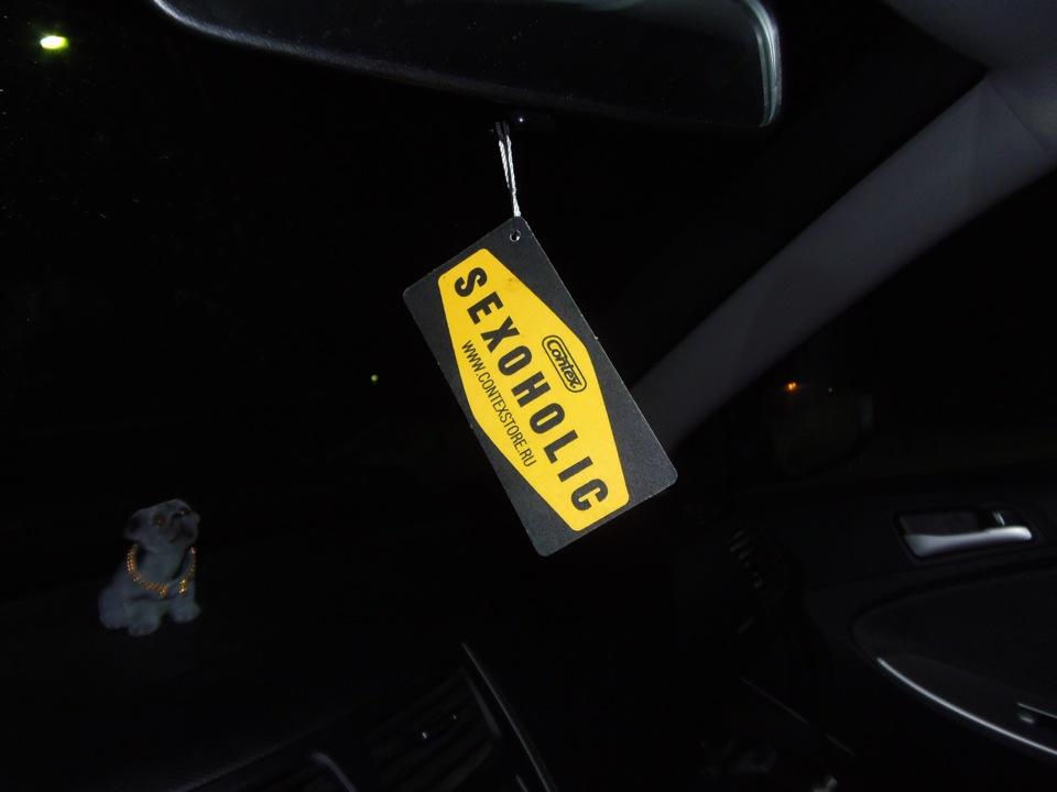 Сексоголик в авто