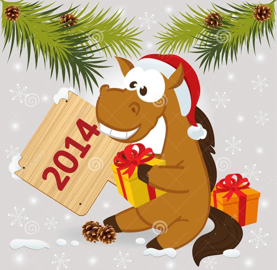 Для поздравления, картинка с надписью год лошади