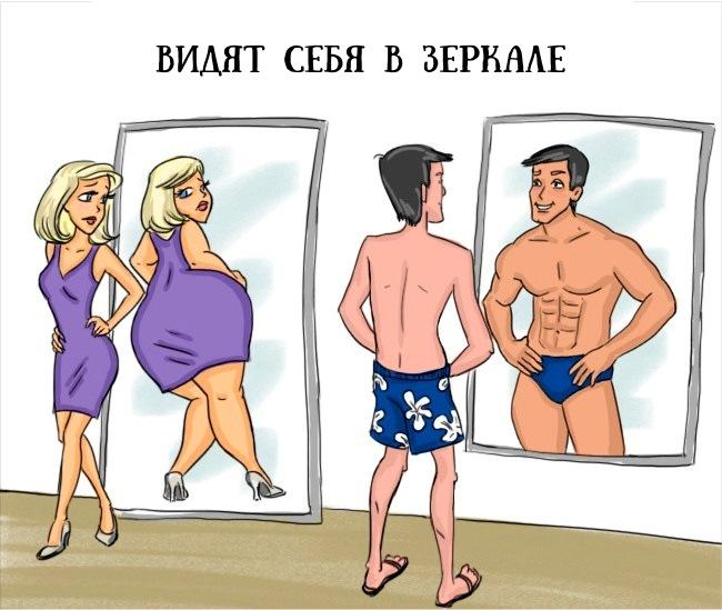Комиксы голые мальчики фото 343-934