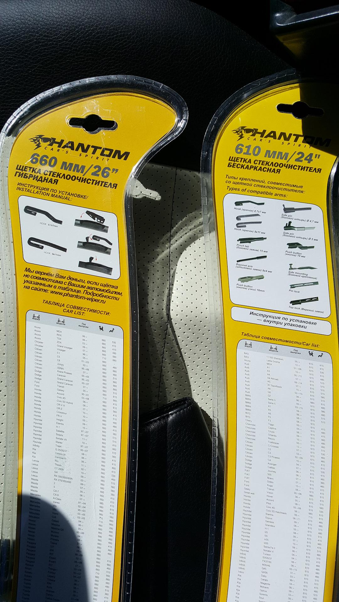 Этикетки оригинальные phantom недорого заказать виртуальные очки для dji в артём
