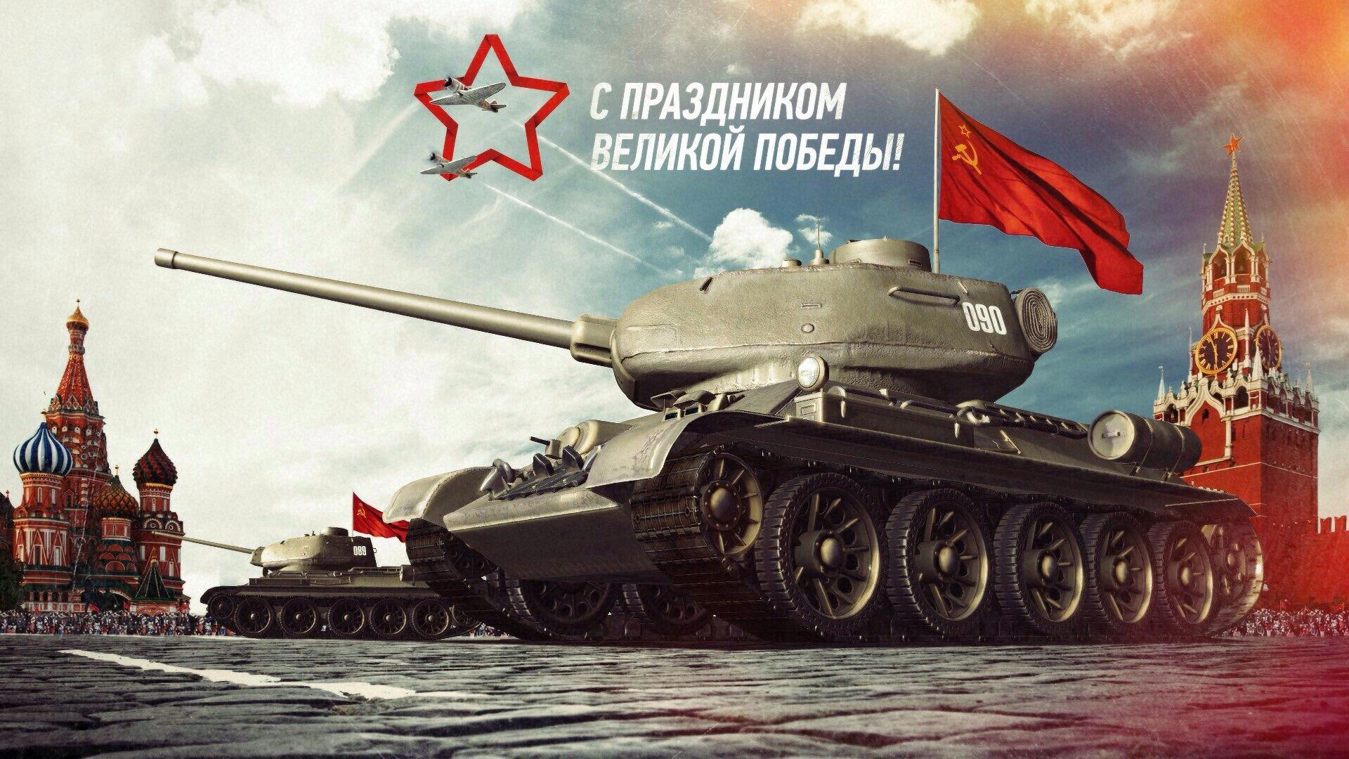 казахстана обои день победы на рабочий уверенно занимает четвертую