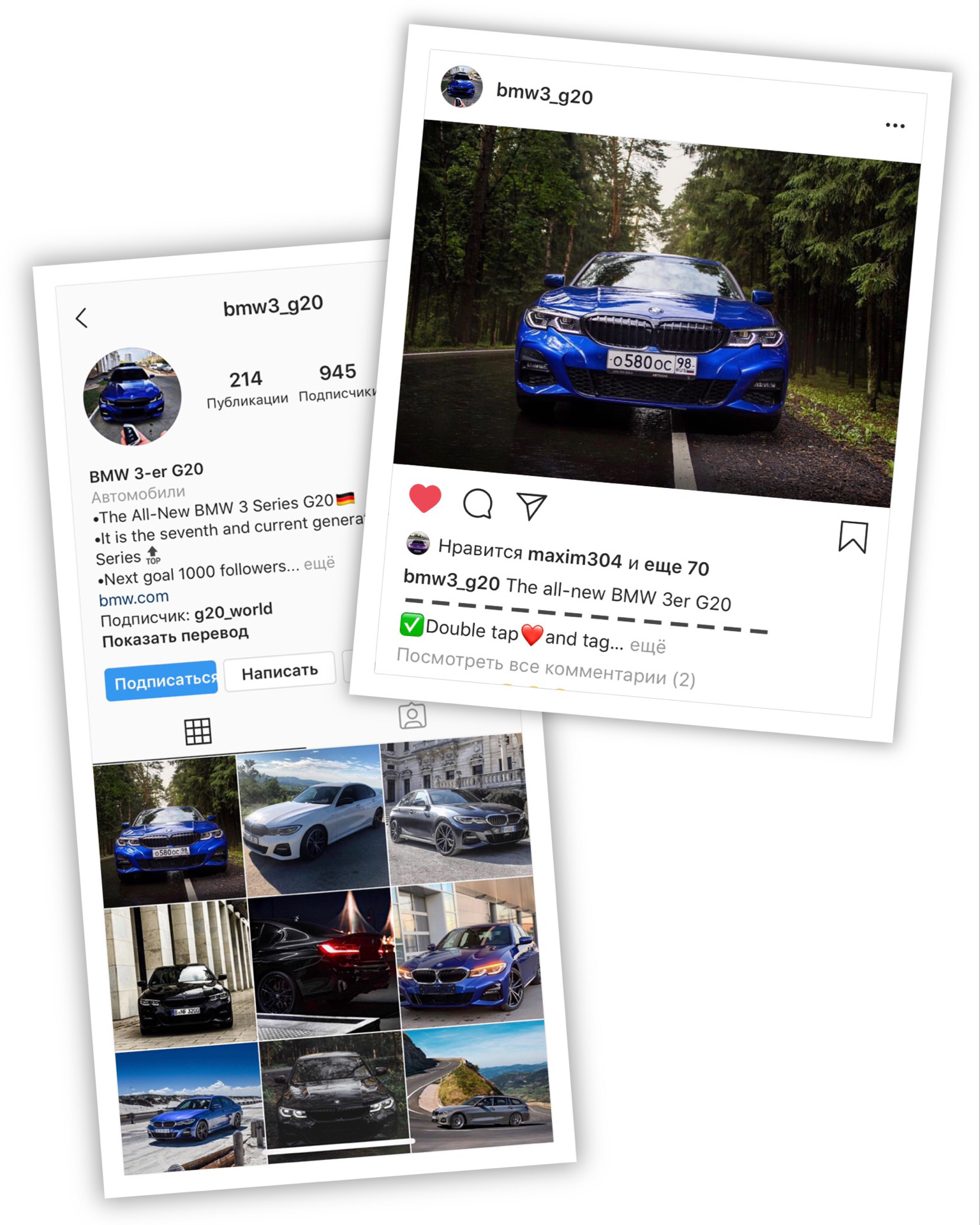 I see you…In the trees… — BMW 3 series, 2 0 л , 2019 года на