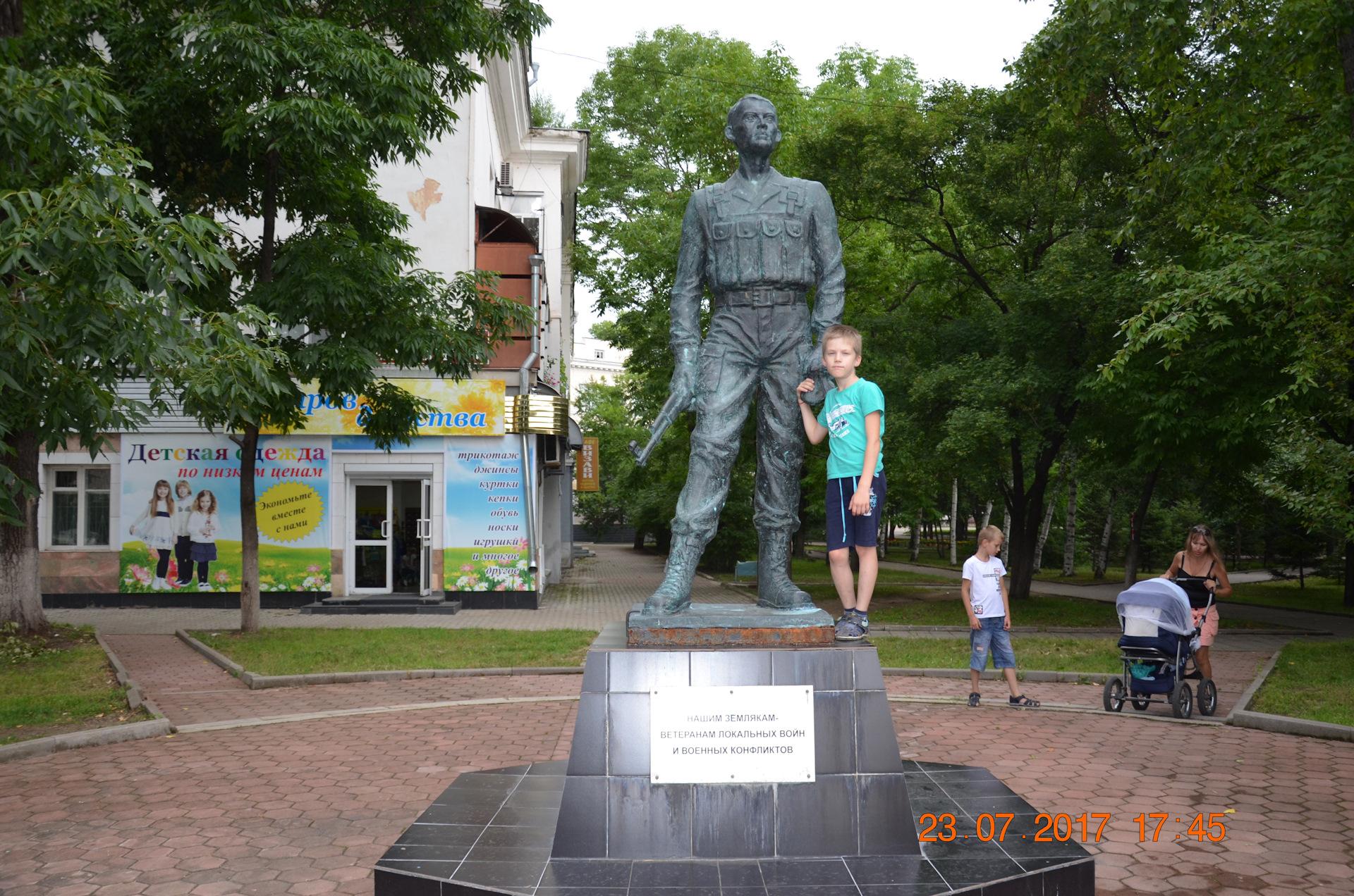 Памятник с семейный Биробиджан сколько стоит установить надгробие в черткове