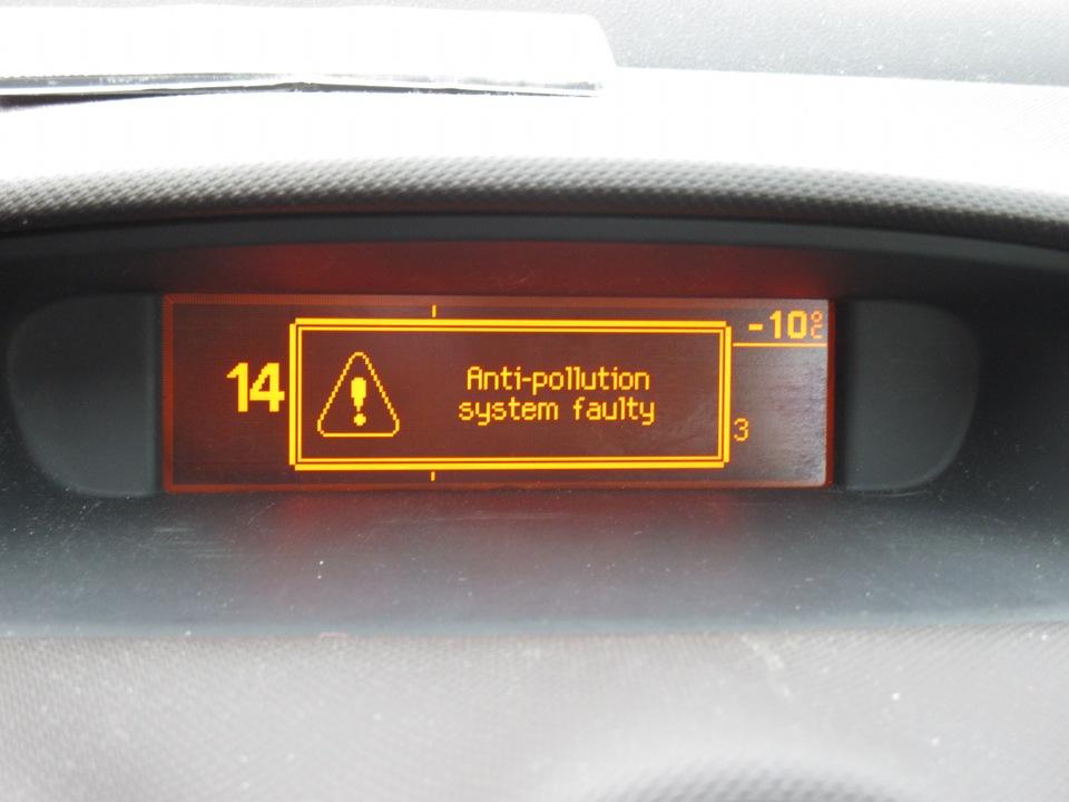 antipollution fault peugeot 308