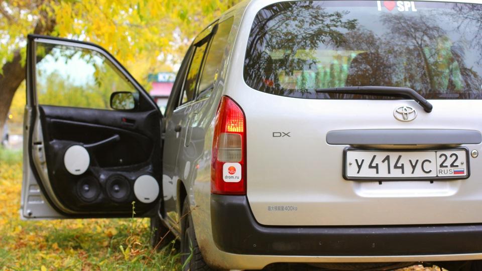 Toyota Probox По Грязи Видео