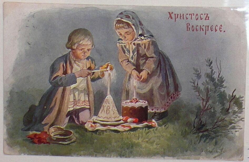 Открытка, старорусские открытки с пасхой