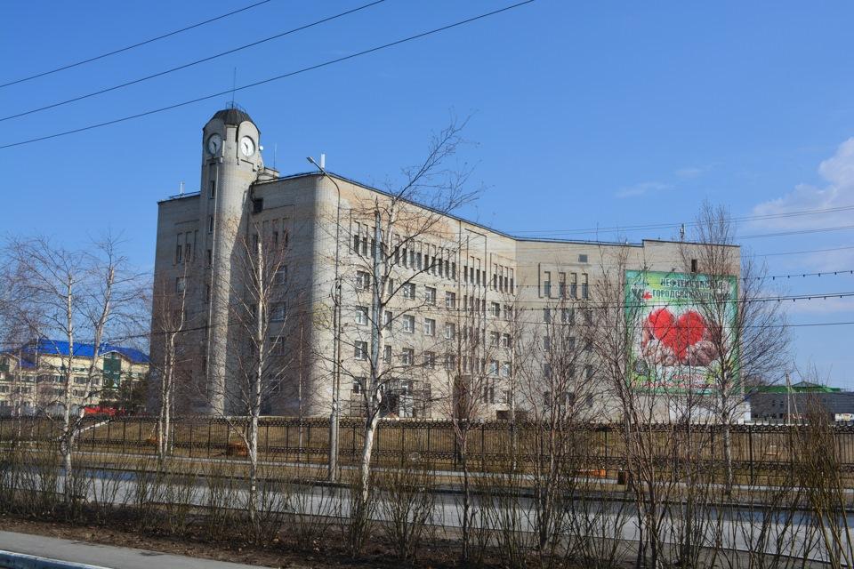 Верхнеуральская районная больница официальный сайт