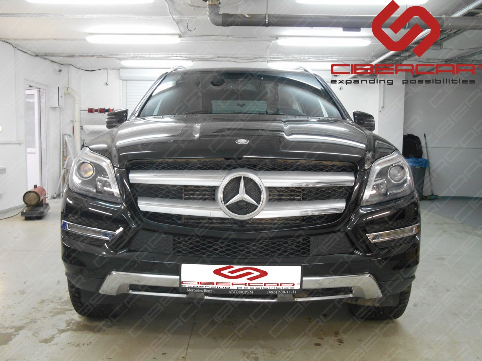 Mercedes-Benz GL NTG 4.5 Audio20.
