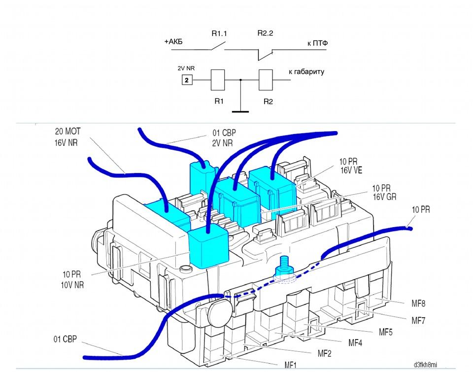 12В от генератора и реле