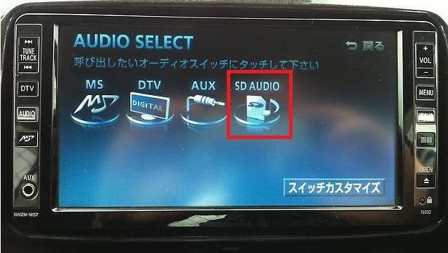 скачать музыку на Cd карту - фото 11