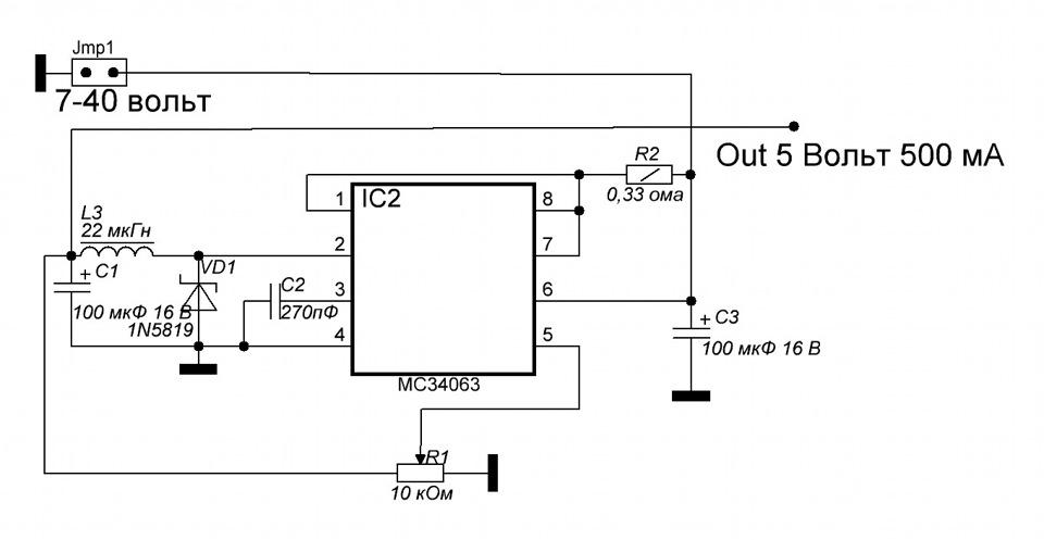 подстроечный резистор на