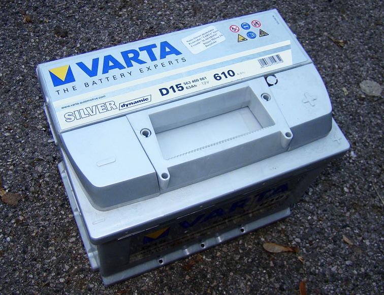 Для чери амулет аккумулятор накладка центральной консоли на чери амулет
