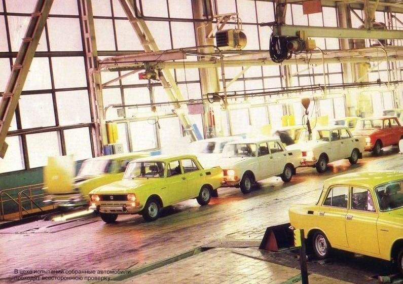 Завод москвич сегодня фото