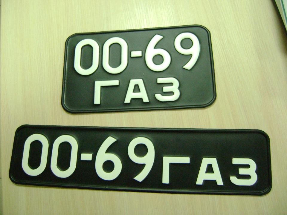 Штрафы по номеру машины набережные челны