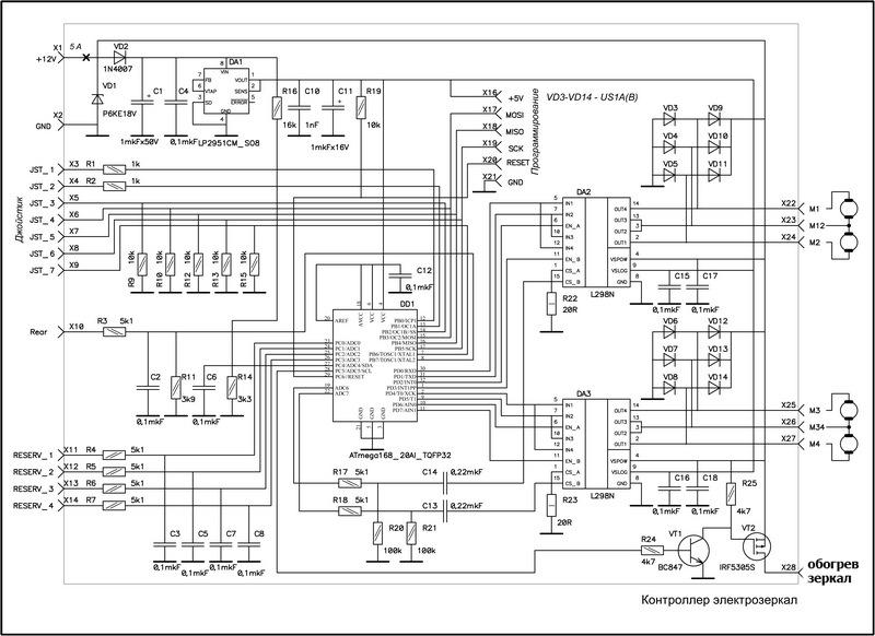 Вот такая схема контроллера.