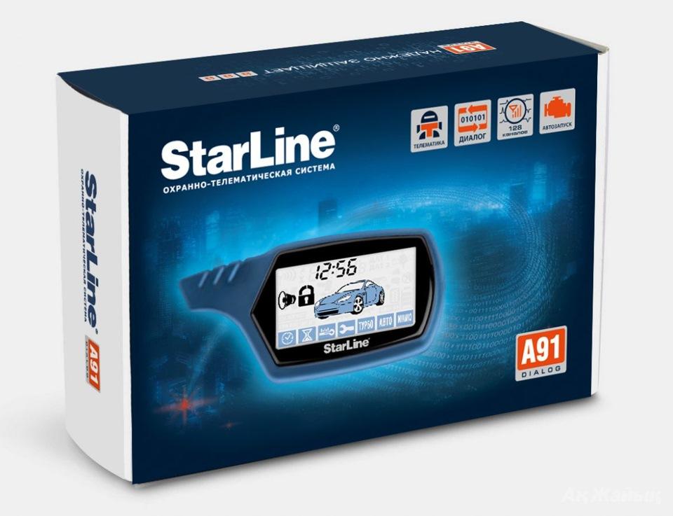 Что делать если срабатывает датчик удара starline a91? Способы решения проблемы