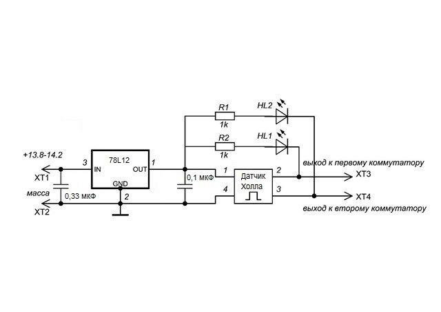А именно в целесообразности использования стабилизатора 78L12.  Вот почему.  Даташит на микросхему холла ATS276/277...
