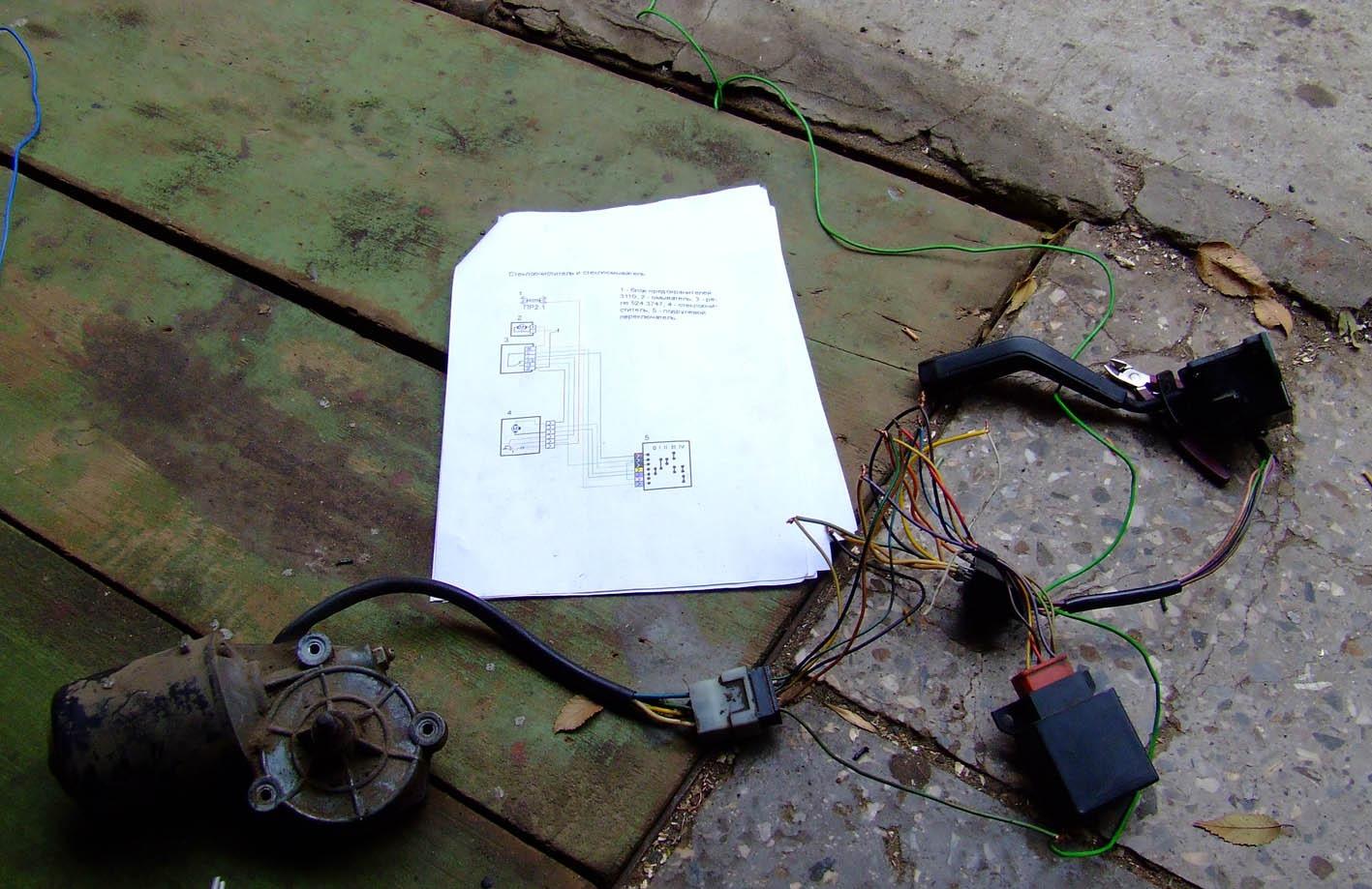 газ 3307 схема стеклоочистителя