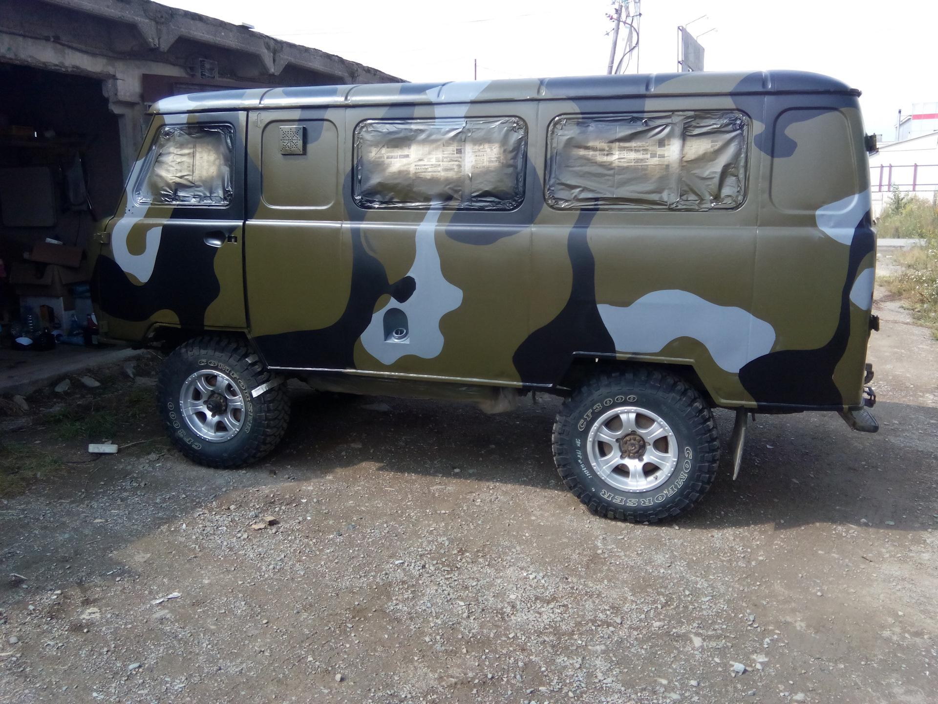 Покраска УАЗа в камуфляж своими руками - Ремонт и тюнинг кузова 35