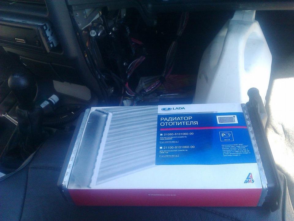 2e78718s 960 - Замена радиатора печки ваз 2114 своими руками - полезные советы