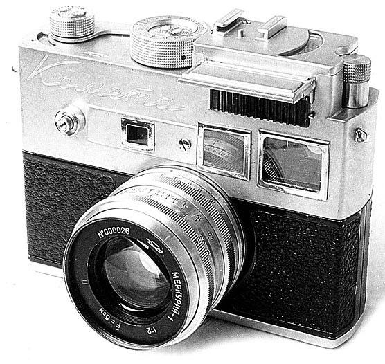 Коллекционеры фотоаппаратов ссср