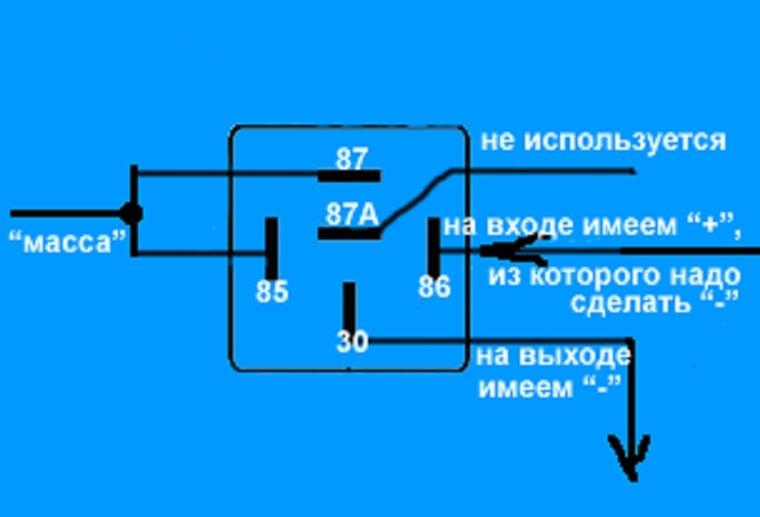 реле 753777-10 схема подключения