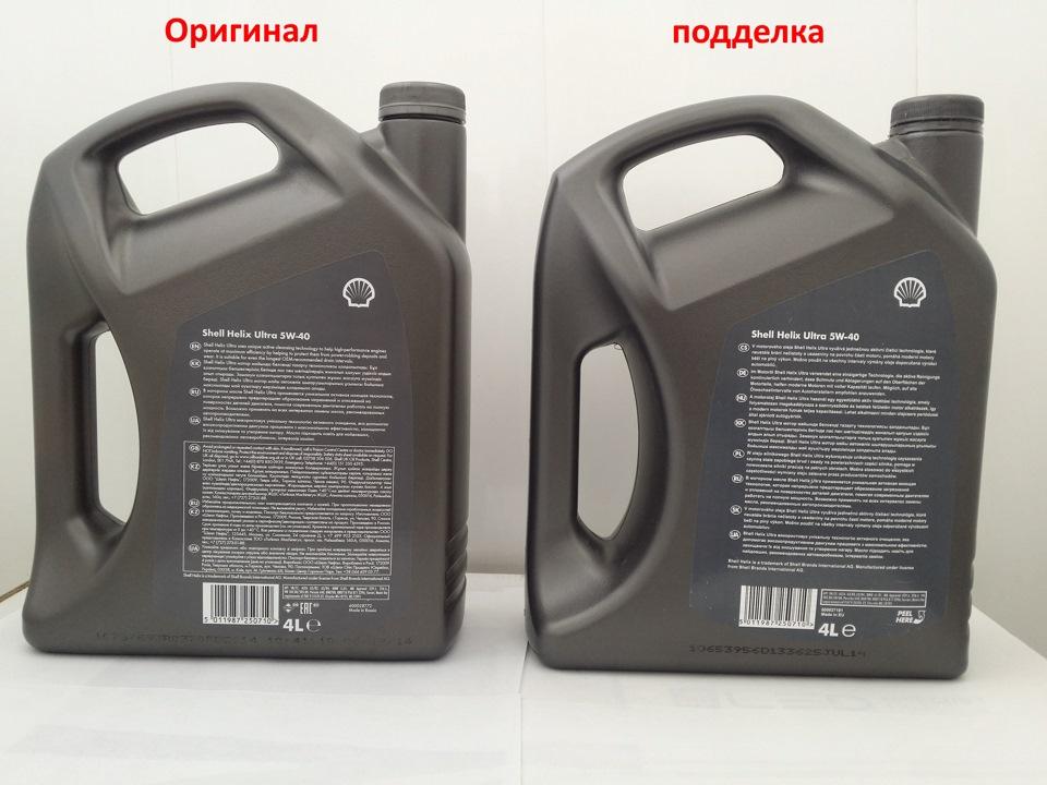 Как отличить поделку масло
