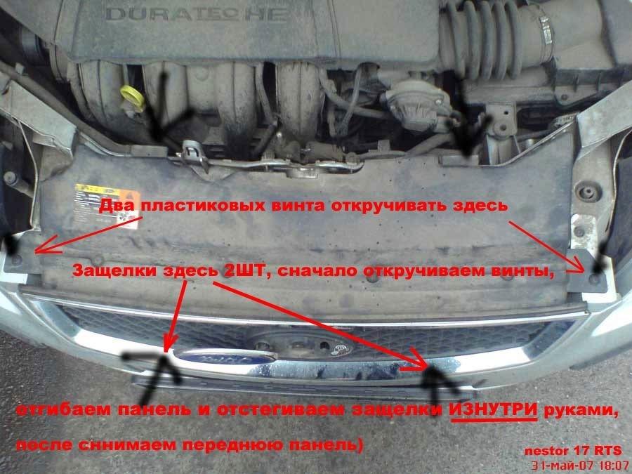 Чистка радиатора форд фокус своими руками 821