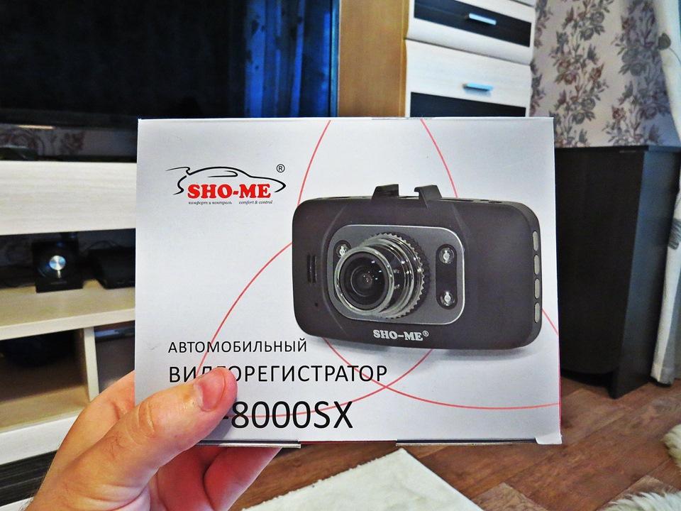 разрешение видеорегистратора imap 400m