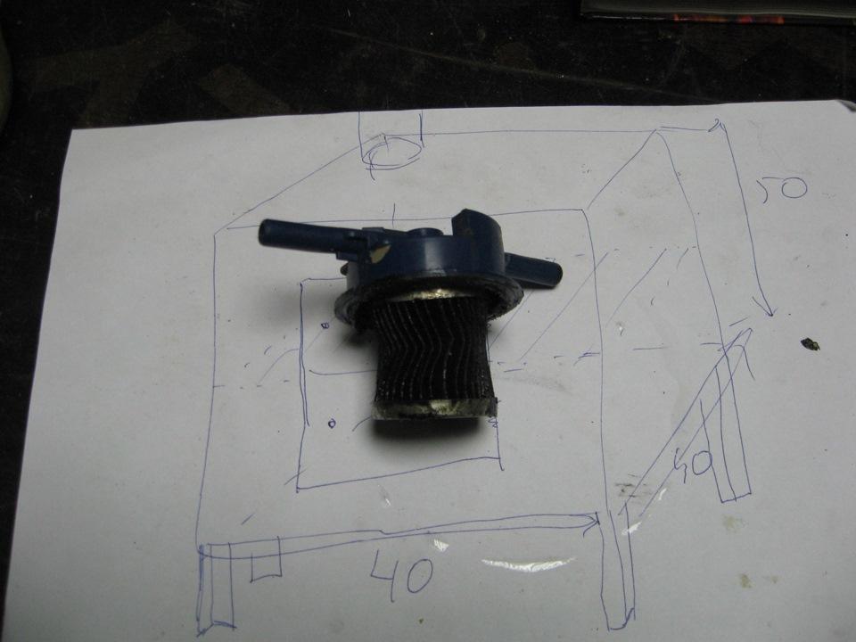 2f37546s 960 - Фильтр в систему охлаждения автомобиля