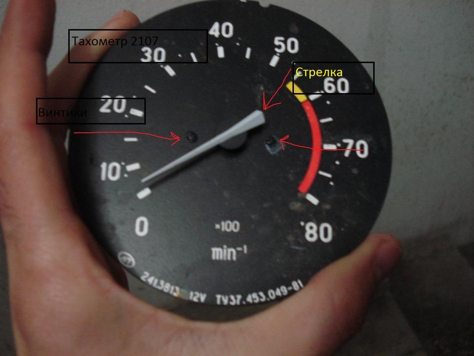 Переделка тахометра ваз 2106