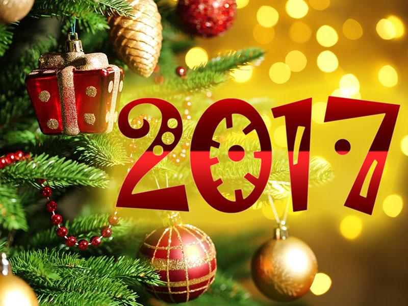 День рождения, открытка на новый год 2017 фото