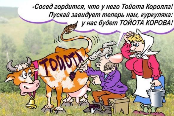 Открытки прикольные смешные про корову