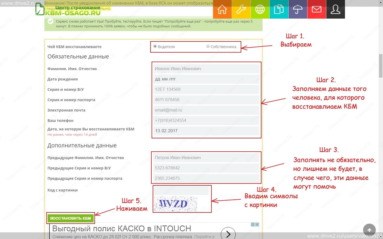 термобелье активно проверить класс по базе рса онлайн пробовал