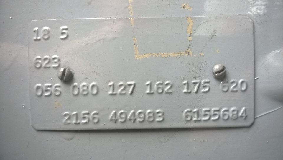 Табличка фольксваген транспортер вал для конвейера цена