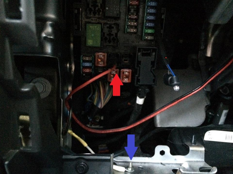 Где находится предохранитель гидроусилителя 167