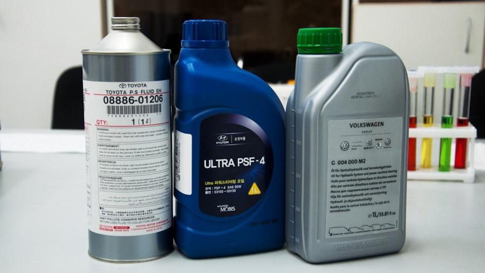 2fc50d5s 960 - Универсальная жидкость для гидроусилителя руля