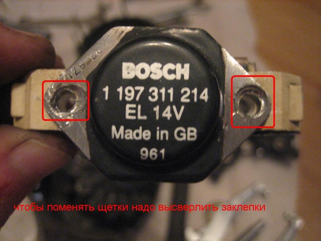 Слабый заряд АКБ и горит лампа зарядки в пол накала бортжурнал  Слабый заряд АКБ и горит лампа зарядки в пол накала бортжурнал opel vectra b special saloon c20xe 1999 года на drive2